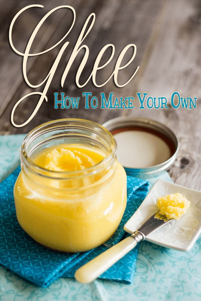 How Can We Make Perfect Golden Ghee From Butter? Here's How! http://thehealthyfoodie.com/homemade-ghee/?utm_content=bufferd81d0&utm_medium=social&utm_source=pinterest.com&utm_campaign=buffer