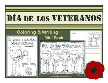 Observe Veterans/Remembrance Day in your SPANISH immersion/dual language immersion classroom with this mini pack of 4 coloring sheets and 2 writing papers. ($)