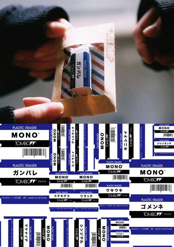 mono-001