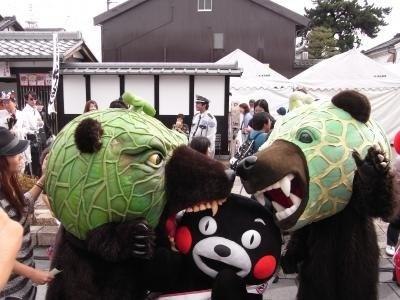 【画像】 熊本のホテルがマジキチ:暇つぶしニュース