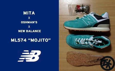"""MITA x OSHMAN'S x NEW BALANCE ML574 SPECIAL EDITION """"MOJITO"""" (MEN'S SIZE: 25-29cm) $240 include shipping"""