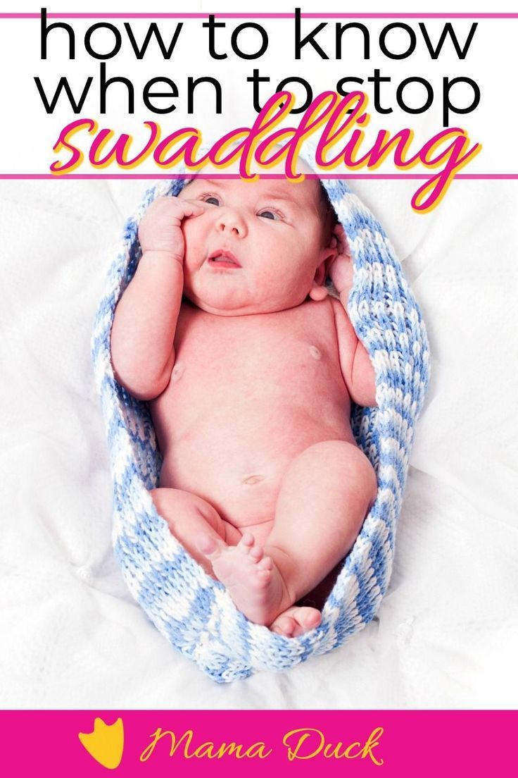 How to know when to stop swaddling baby! Swaddling baby is