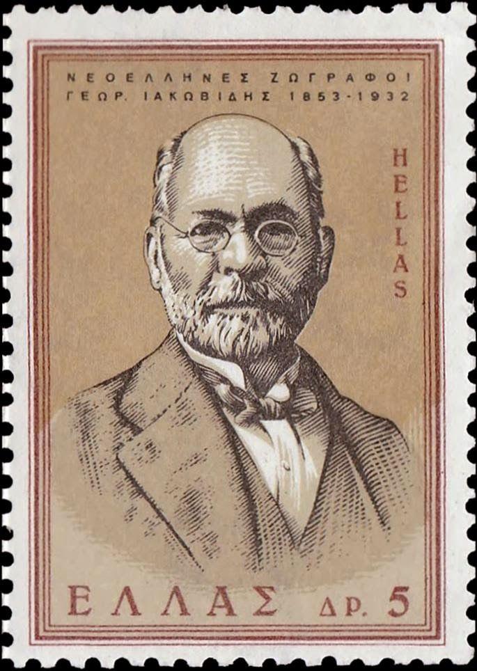 1966 Ελληνικά γραμματόσημα**Γεώργιος Ιακωβίδης (1853-1932) Τεμάχια : 2.040.774