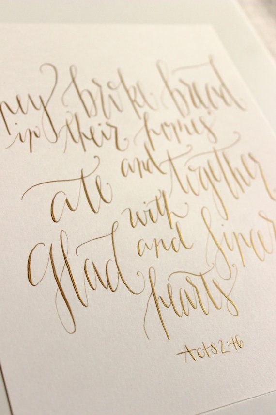 Acts modern calligraphy print by swirlsandsunshine on