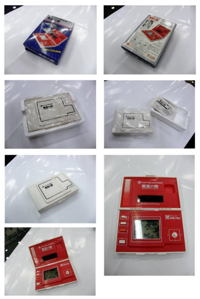 1980년대 반다이사의 '악령의 관' 태양전지를 이용한 액정 게임기입니다~