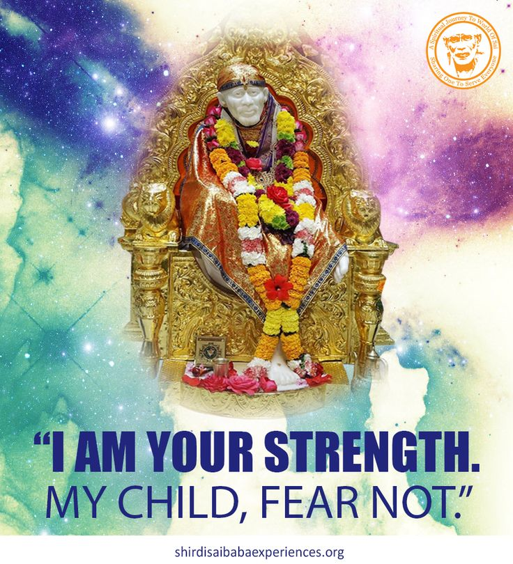 A Couple of Sai Baba Experiences - Part 1140 - Devotees Experiences with Shirdi Sai Baba