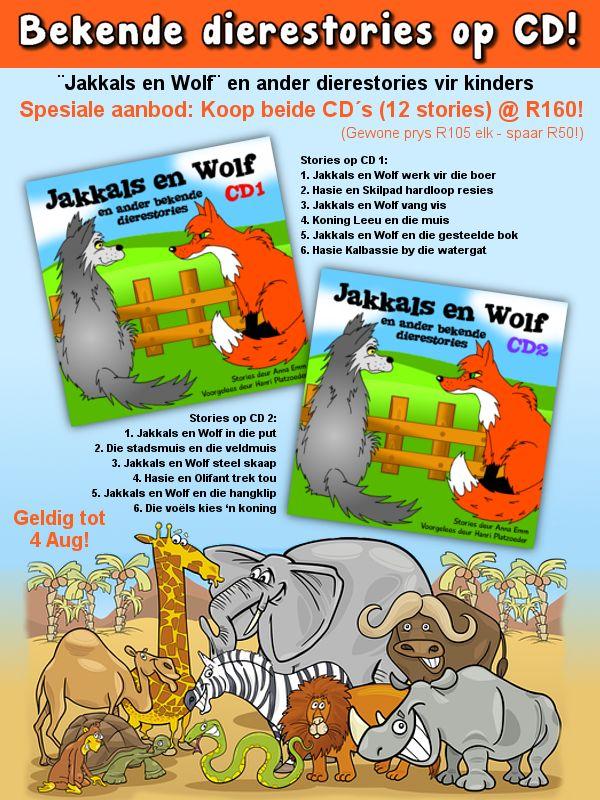 Groot versameling bekende dierestories deur Anna Emm!  Jakkals en Wolf, en ander stories!  Nou op CD beskikbaar by www.AnnaEmm.co.za of agente landswyd.