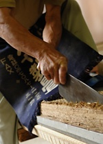 "Made in Japan, ""tatami"" straw floor 日本製の、藁床「畳」"