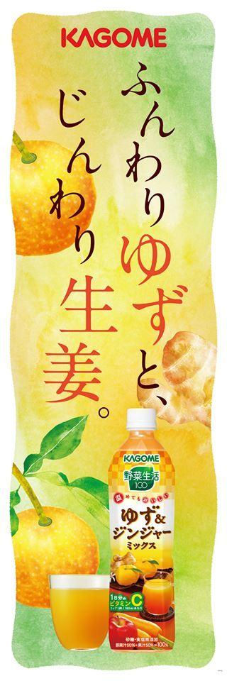水彩イラストレーター 松野美穂 | 広告のイラスト