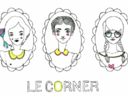 L'invitée de la semaine  : Pauline, fondatrice du Corner des Créateurs • Hellocoton.fr