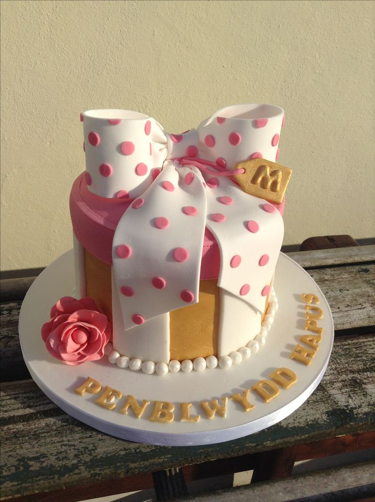X Cake Box