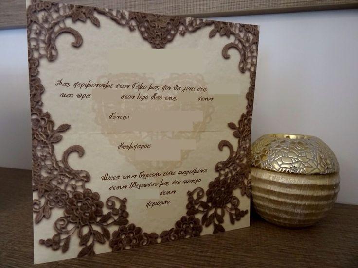 """Προσκλητήριο γάμου """"vintage"""" 💌"""