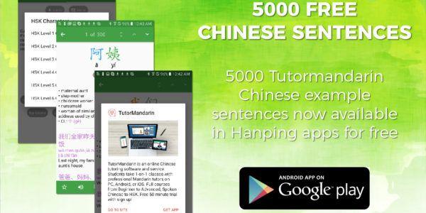 TutorMandarin to provide 5000+ original Chinese sentences to Hanping Dictionary apps #learnchinese #tutormandarin #courses #spokenChinese #HSKChinese #businesschinese #androidapp #dictionary #HanpingLite #HanpingPro.
