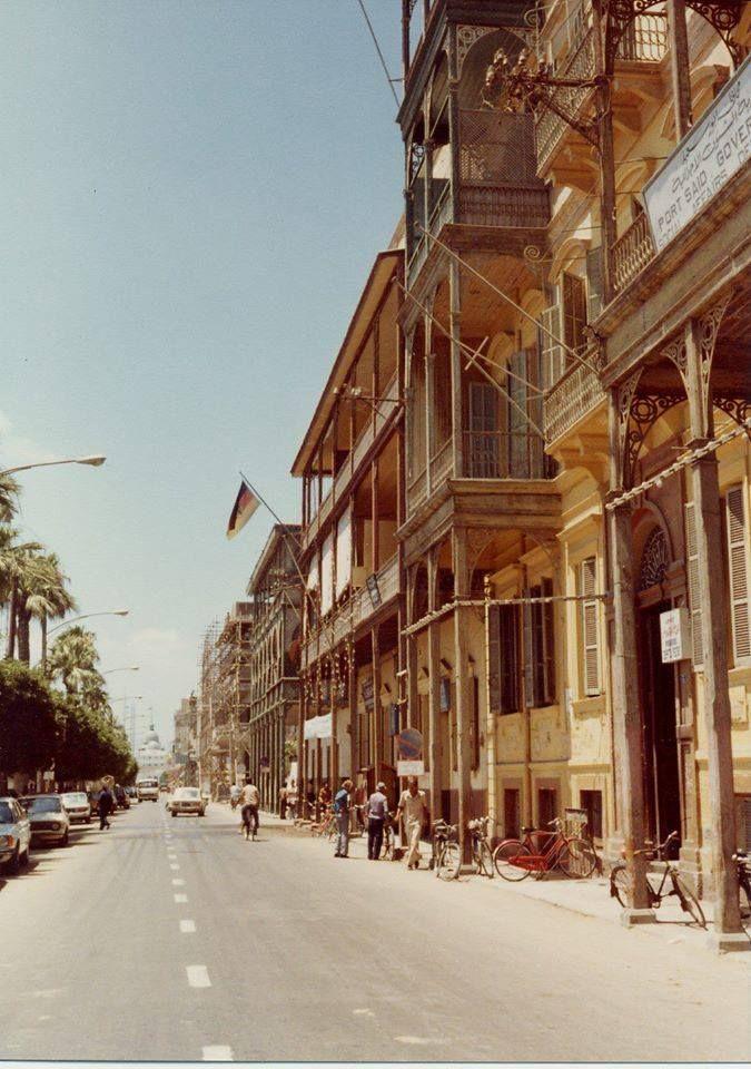 Port Said 1980 - #Egypt