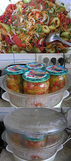 Заготовки. Вкусный салат на зиму..