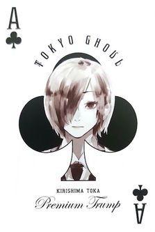 Tokyo Ghoul Trump Card