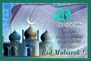 eid mubarak quotes with love images by muhammad zahid bilal qadri