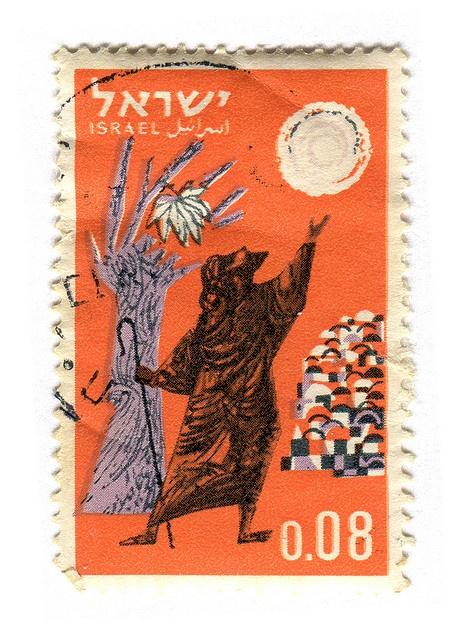 Israel Postage Stamp: Prophet Jonah, c. 1963, part of the Festivals 5724 (1963) series. Designed by Jean David via karen horton