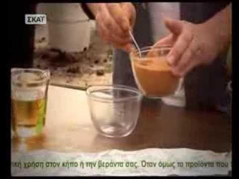 Κανέλλα για τους μύκητες  Αντιμετωπίστε τους μύκητες στα φυτά με κανέλλα