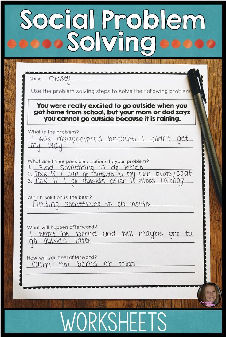 These Social Problem Solving Worksheets For Kids Will Help Your Students Learn A 4 Step Pr Problem Solving Worksheet Problem Solving Activities Problem Solving