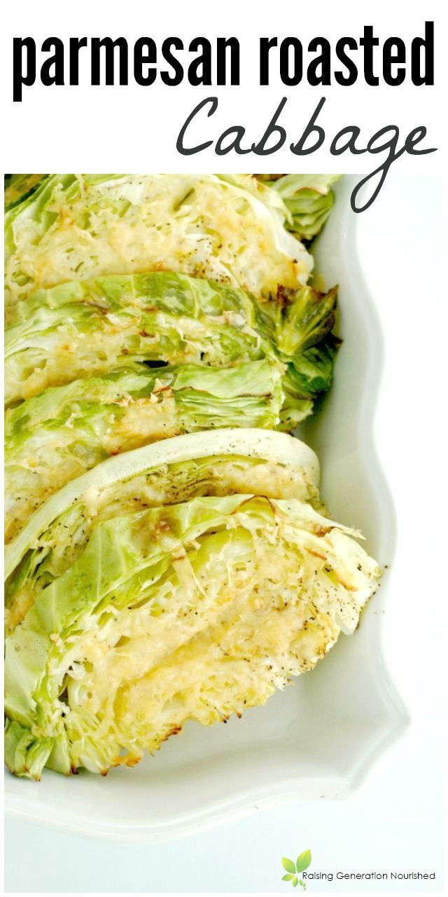"""Parmesan Roasted Cabbage Wedges - 1-1.5"""" wedges, brush w/ oil, sprinkle w/ salt & pepper, then parm cheese, roast on Silpat/parchment, 25 min. at 425."""