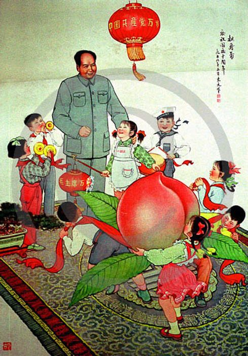"The Communist government of China used propaganda to sway people into its favor. The Chinese word for propaganda is ""xuãnchán."""
