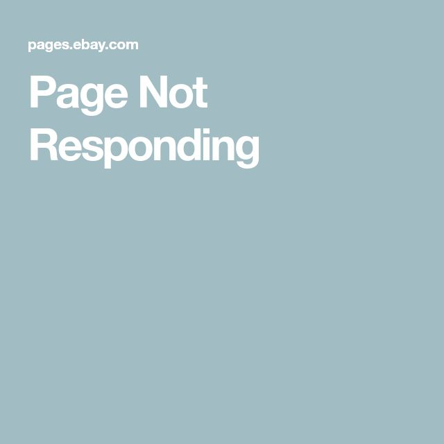 Page Not Responding