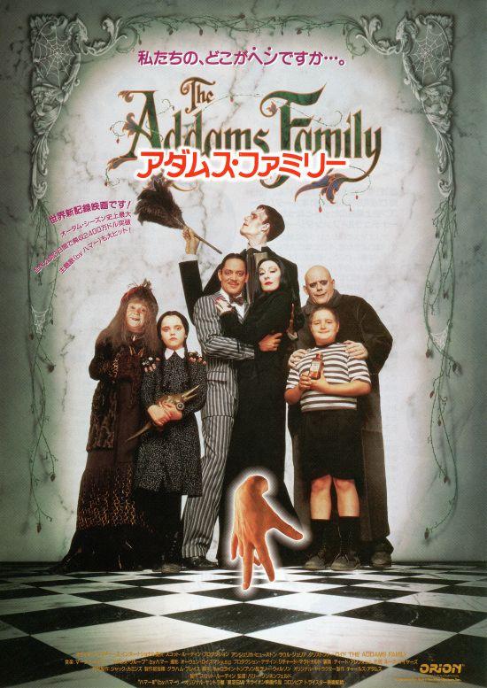 """かつて「アダムスのお化け一家@」というTVシリーズにもなった、リチャード・アダムスの怪奇漫画を映画化。当主ゴメス、妻モーティシア、子供たちウェンズデーとパグズリー、モーティシアの母グラニー、それに物言わぬ執事ラーチと""""手""""。"""