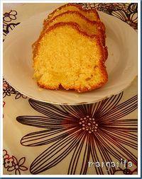 Κέικ με γεύση παγωτού http://syntagesapospiti.blogspot.gr/2010/08/blog-post_08.html