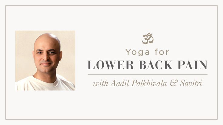 Lower Back Series and Forward Bending with Aadil Palkhivala