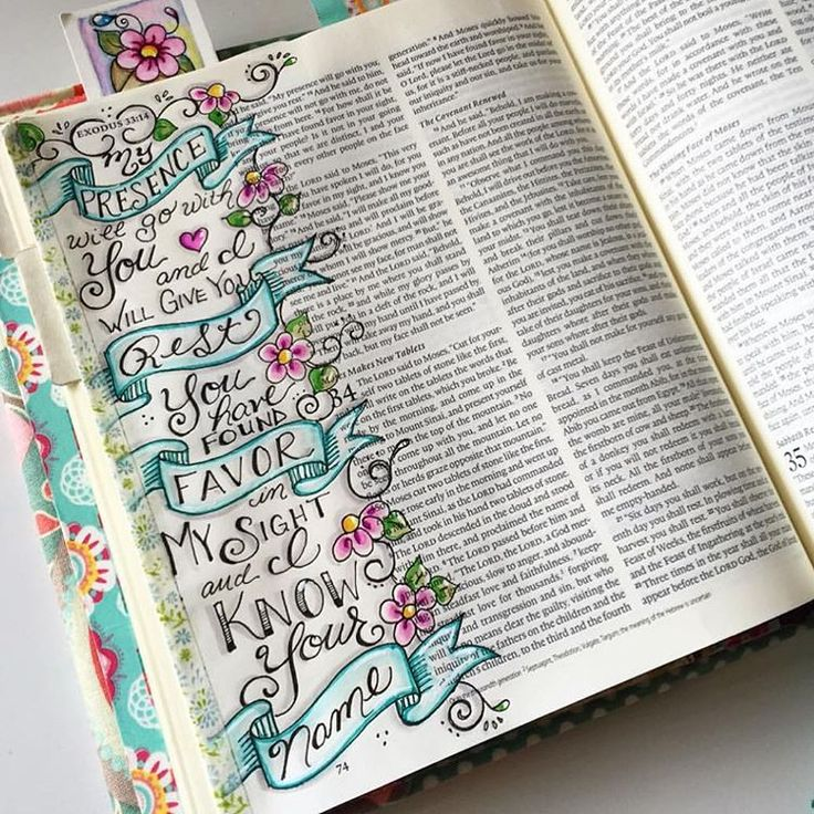 """Exodus 33:14-17 ~ God speaking to Moses... """"My presence will go with you and I will give you rest... You have found favor in my sight and I know your name...""""  #illustratedfaith #ourgratefulhearts #exodus #heknowsmyname #biblejournaling #biblejournalingcommunity #journalingbible"""