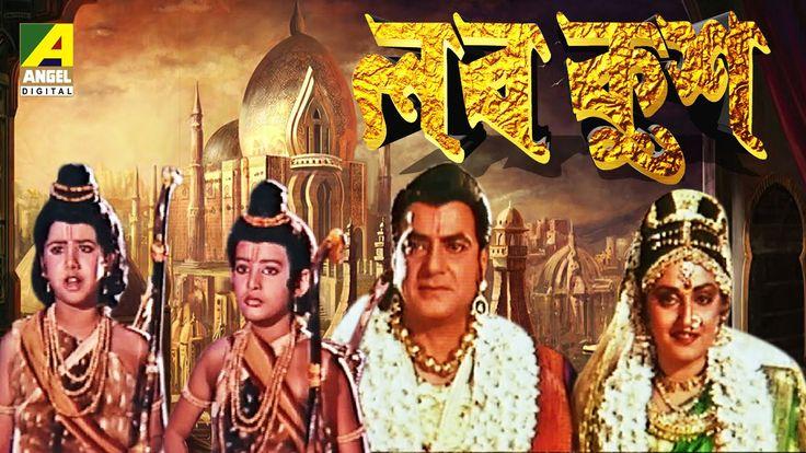 Movie: Lav Kush Language: Bengali Genre: Drama, Devotional, Mythological Producer: Dilip Kankaria Director: V. Madhusudan Rao Cinematographer: K. S. Prakash Music Director: Ram Laxman Lyricist: Dev Kohli, Bhring Tupkari Playback: Indrani Sen, Haimanti Shukla, Indranil Sen, Srikanto Acharya, Chandrani Mukherjee, Ishita Banerjee, Aaibhi Bandopadhyay, Tapan Roy, Arun Das Release: 1997 Star cast: Jeetendra,Jaya Prada,Pran,Dara Singh,Arun Govil,Master Aditya,Babi Shrestha,Aditi Chatterjee.