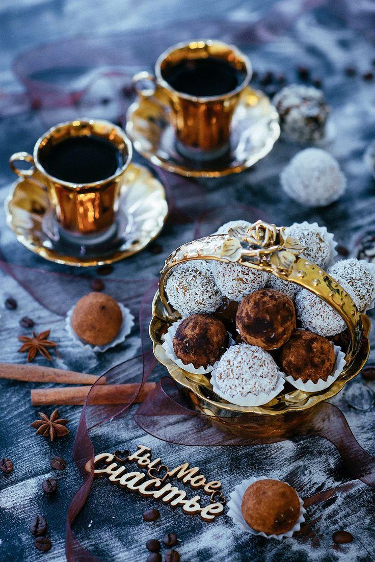 Натуральные конфеты ручной работы из орехов, ягод, семечек и сухофруктов. http://lyubimye-sladosti.com/