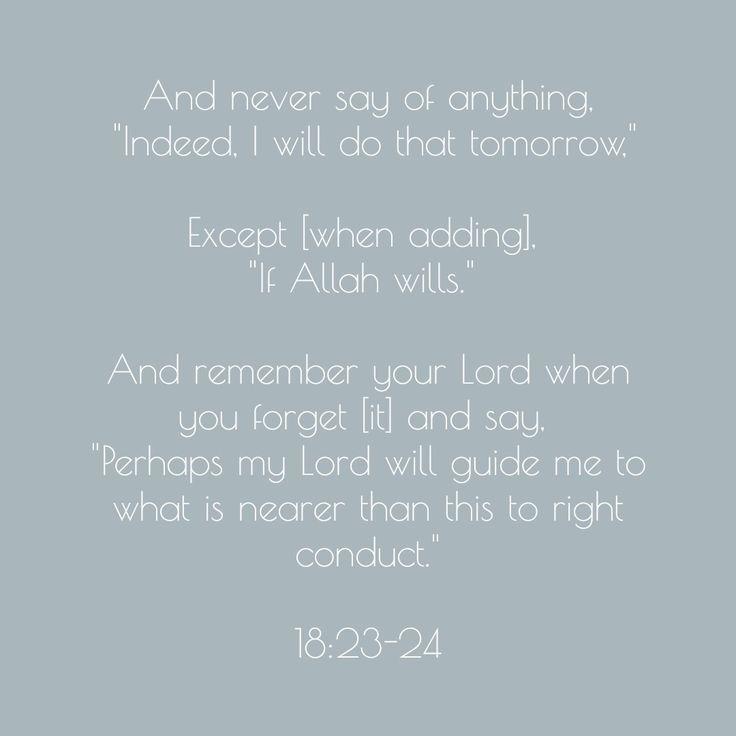 Al-Kahf 18:23 & 18:24