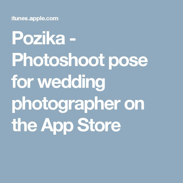 Pozika - Photoshoot pose for wedding photographer on the App Store