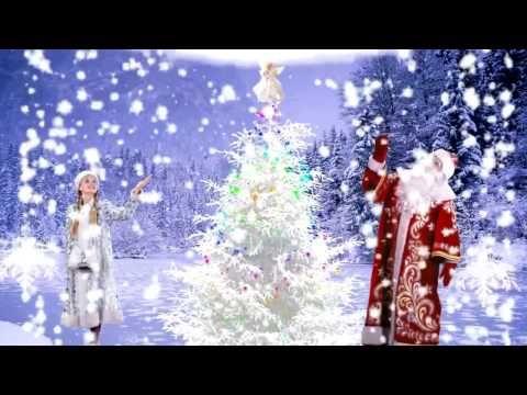 Рождественские поздравления 2017. Новое видео. Обсуждение на LiveInternet - Российский Сервис Онлайн-Дневников