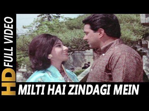 Gairon Pe Karam Apno Pe Sitam | Lata Mangeshkar | Ankhen 1968 Songs | Mala Sinha, Dharmendra - YouTube