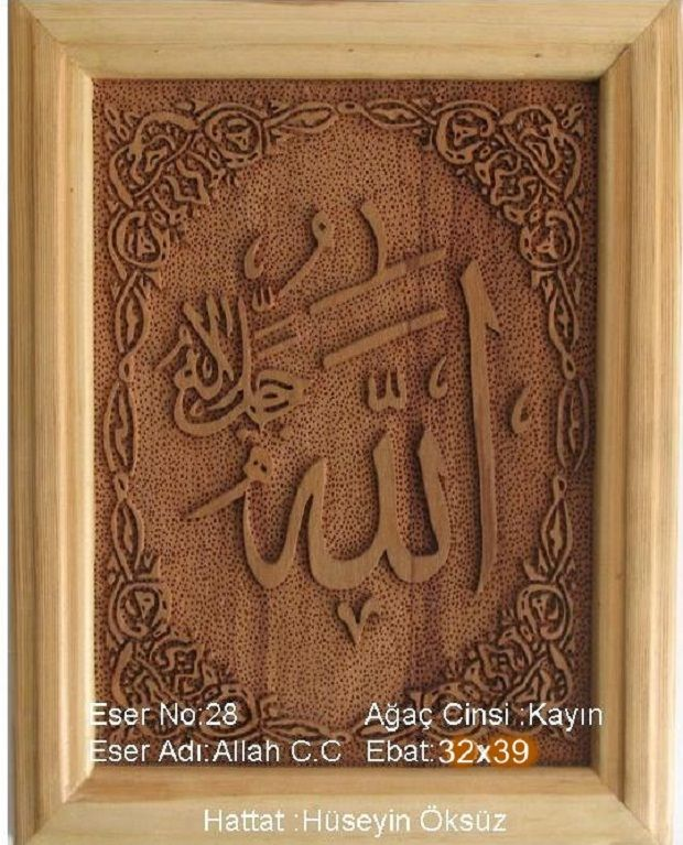 ahşap oyma Allah yazısı - Google'da Ara