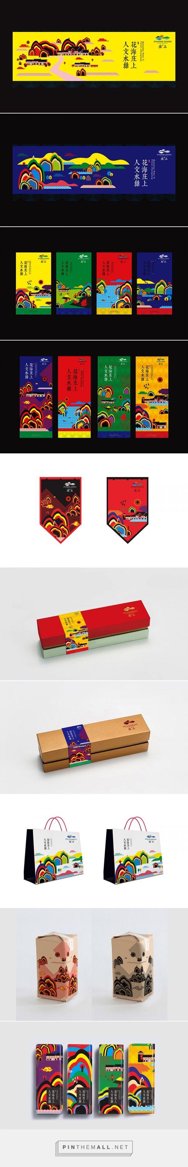 ■■B&D彼安迪设计2014下半年作品,平面/ 品牌 /VI/logo标志/导视/包装|VI/CI|平面|彼安迪设计 - 原创设计作品 - 站酷 (ZCOOL) curated by Packaging Diva PD. love this colorful packaging