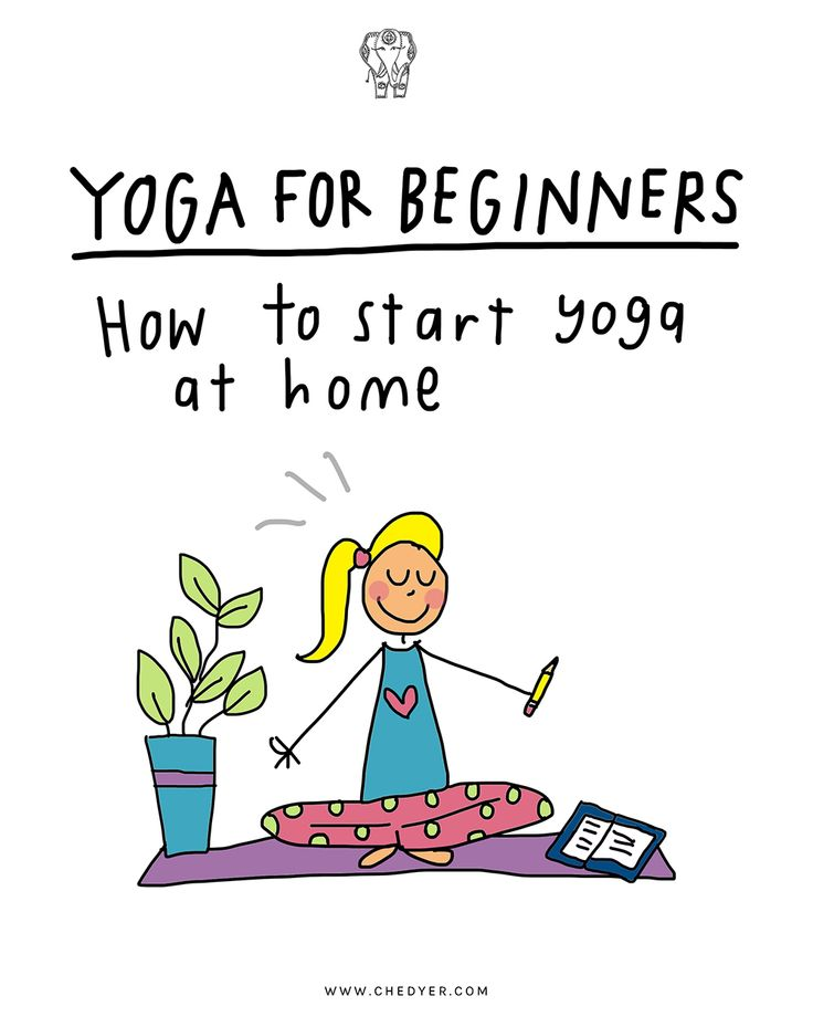 yoga for beginners – how to start yoga at home. Fun cartoon and a few key takeaw…