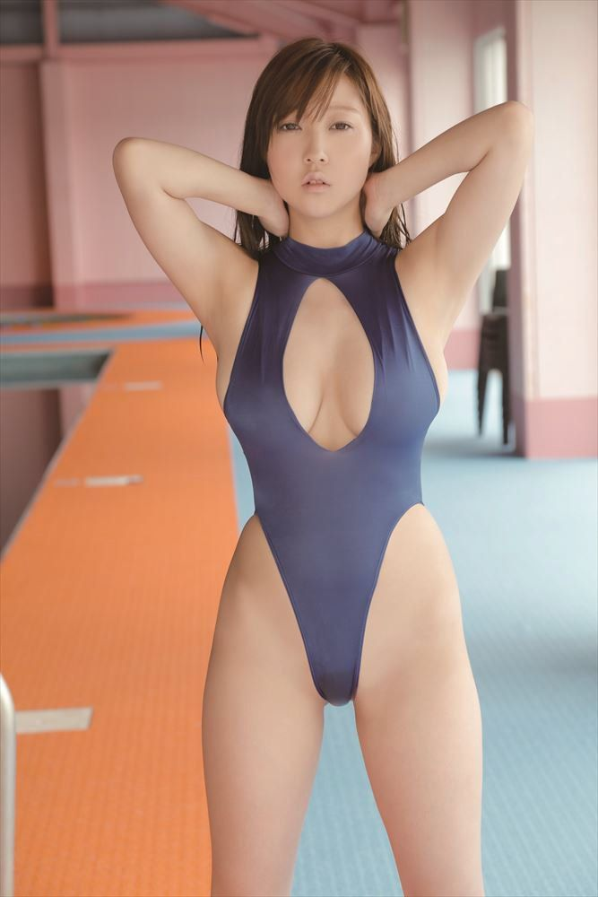 Asian One Piece Swimsuit