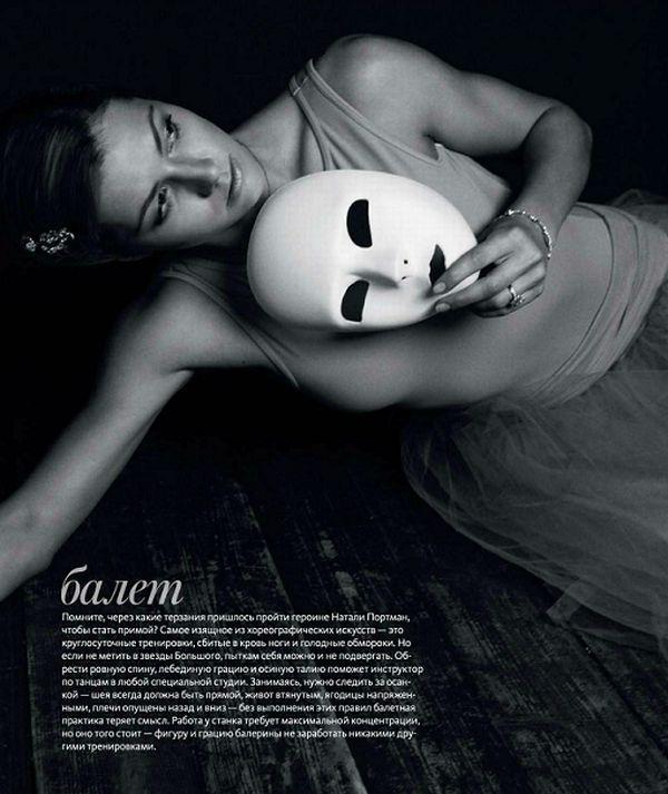 Maria Kirilenko in numarul din aprilie al InStyle Magazine Russia