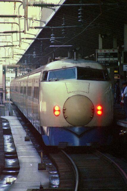 新幹線0系 1980年代。