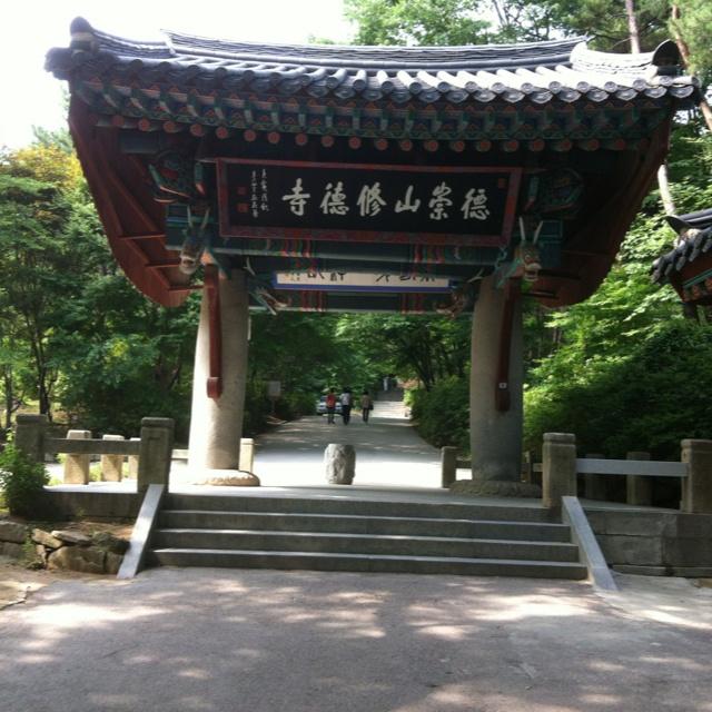 핀을 설명해 주세요...entrance of Suduksa temple