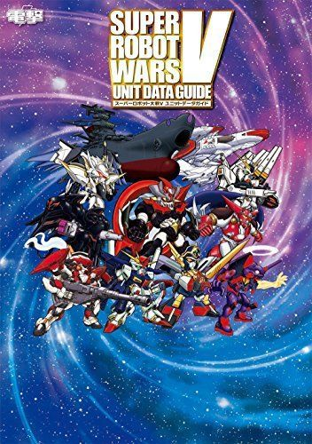 Super Robot Taisen V Unit Data Guide Book Japan Game Guide