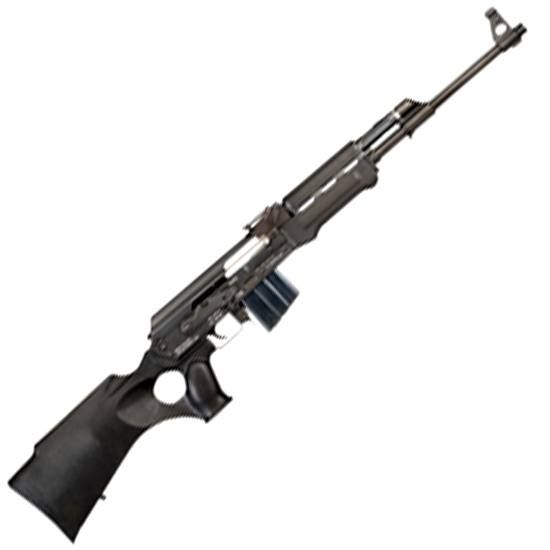 Century Arms Zastava PAP M77 PS Semi Automatic Rifle .308 Win 19.7 Barrel 10 Rounds Synthetic Thumbhole Stock New RI2063-N