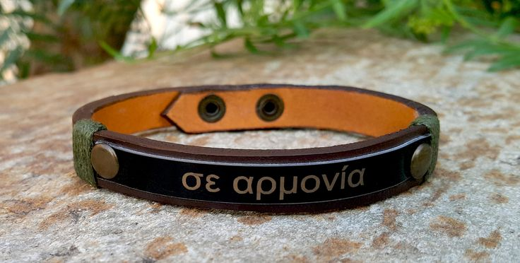 Custom Coordinates Leather Bracelet, GPS, Latitude Longitude Bracelet, Handwriting Bracelet, Slim Engraved Leather Bracelets for Women