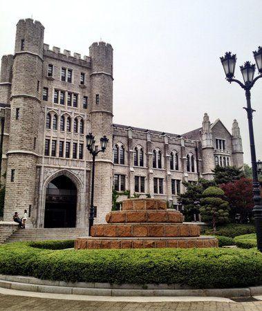 Photo of Korea University