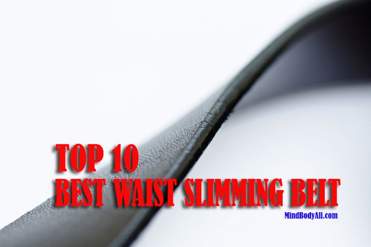 best waist slimming belt