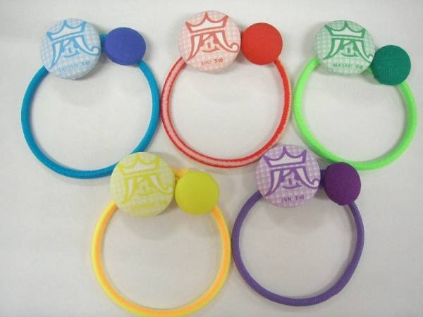 嵐 ハンドメイド くるみボタン チェック グッズ ¥300円 〆03月02日